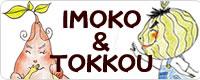 IMOKO & TOKKOU